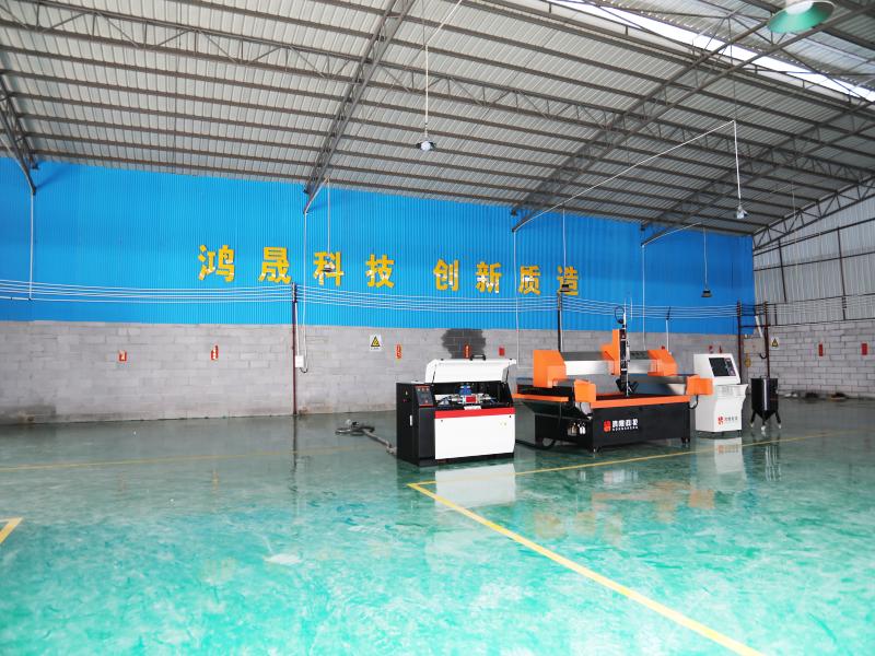 Factory of Hongyun.