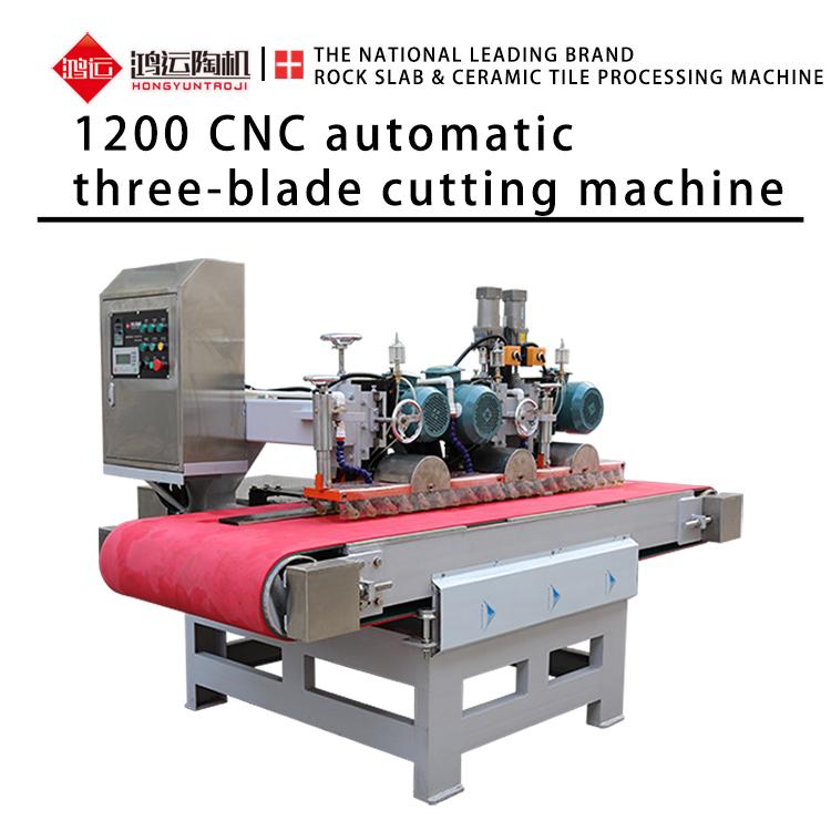 1200 automatic CNC three-blade cutting machine
