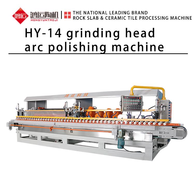 Hongyun HY-14 grinding head arc polishing machine