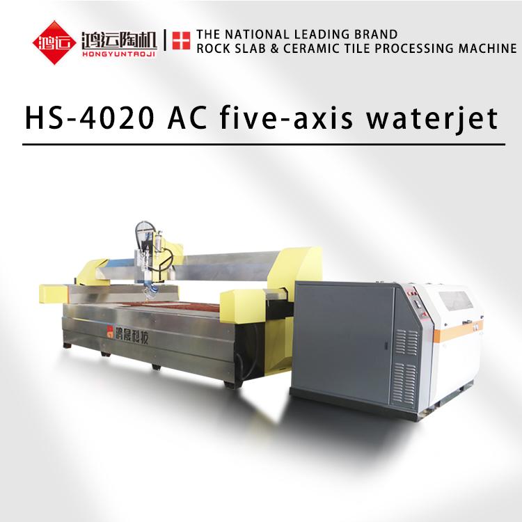 Automatic waterjet