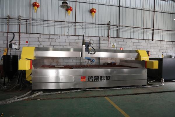 CNC machining platform