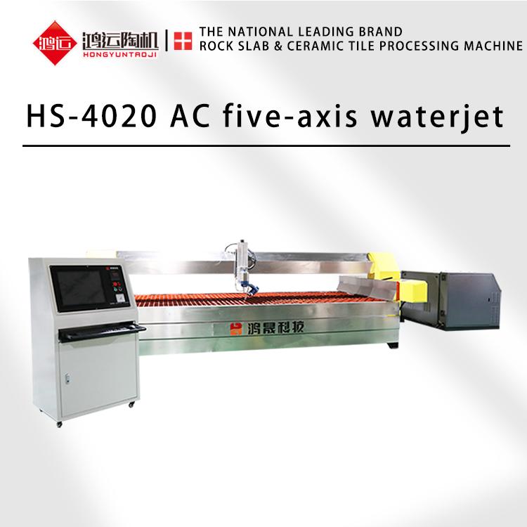 HS-4020 AC 5 axis waterjet cutter