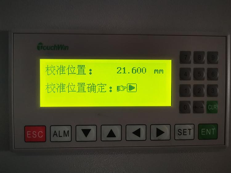 Press the ↓ key