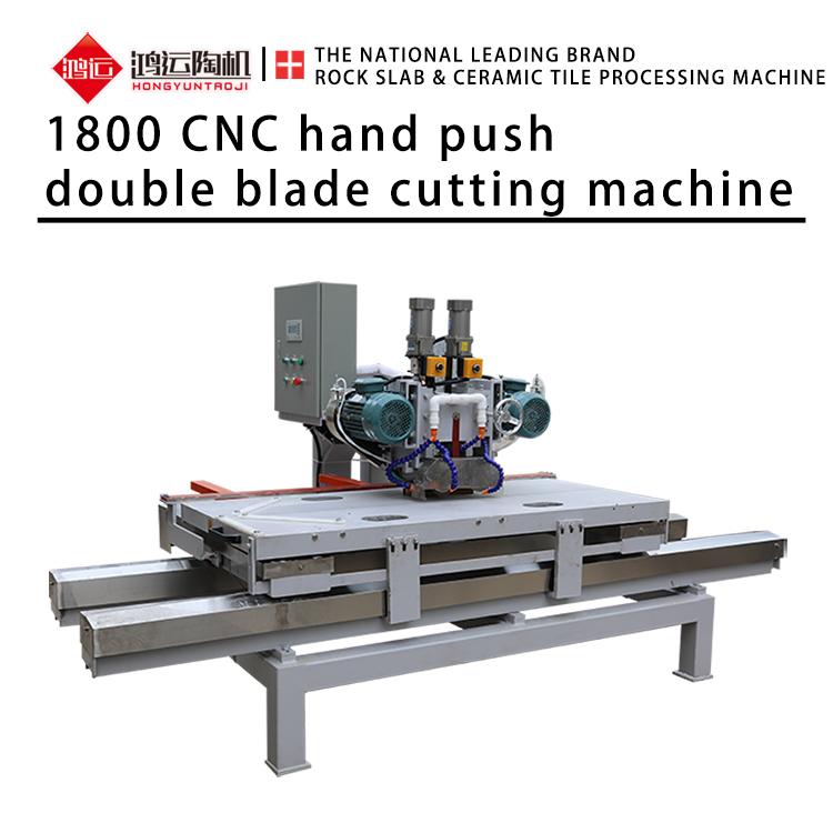 Tile manual double blade cutting machine