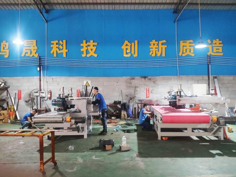 Hongyun Ceramics machinery factory