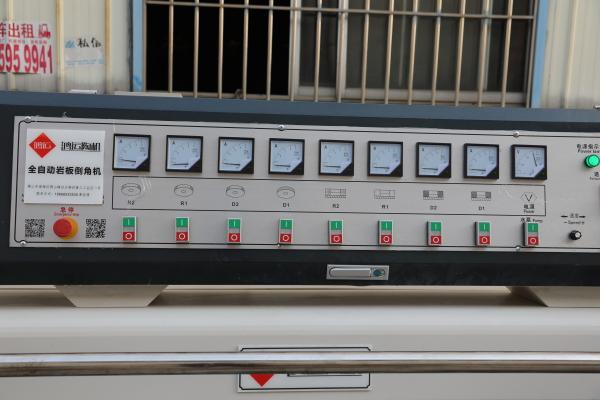Automatic sintered stone 45-degree chamfering machine